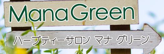 mana-green